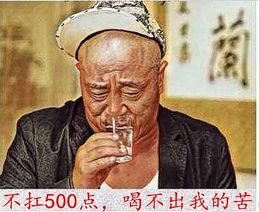 QQ图片20200731102534.png