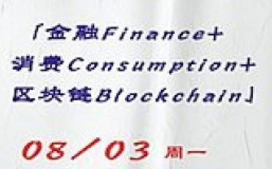 独创FCB模式YOYO国际携手YOYOcoin角逐时代新独角兽