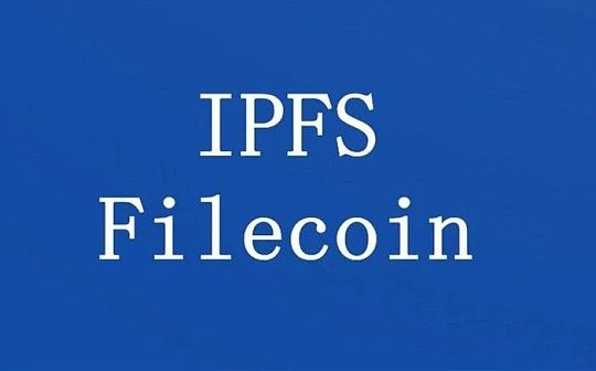 Filecoin为什么需要复制证明和时空证明?