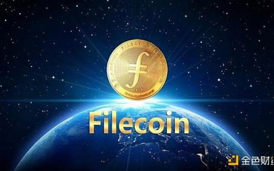 IPFS项目Filecoin为什么如此火热?是炒作出来的吗?