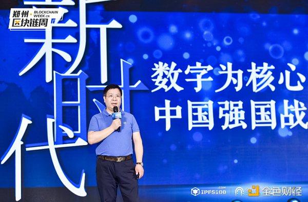 星河华讯(杭州)信息科技有限公司总裁陈杨剑