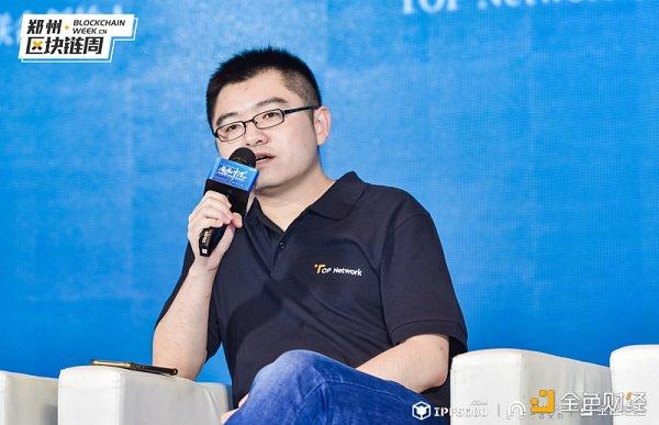 TOP Network联合创始人Noah Wang