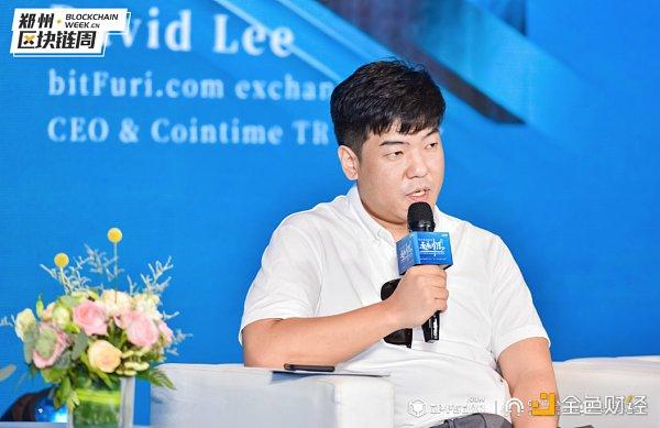 bitFuri.com exchange CEO & Cointime TR Partner David Lee
