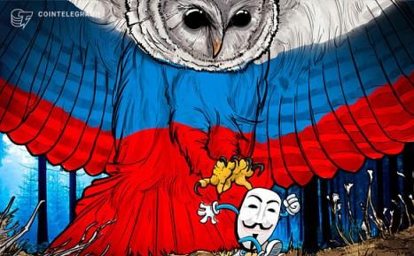 外媒:俄罗斯政府禁止匿名向在线钱包存款