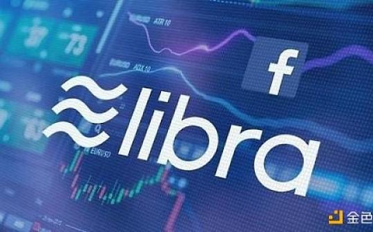 宏大开局的LIBRA能否再次腾飞?