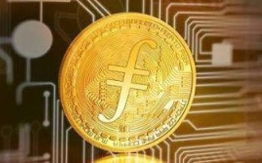 行业分析:全面了解Filecoin矿工角色和收益来源 