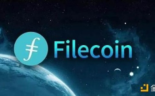 Filecoin动态:胡安最新分享来啦  一起来期待8月Filecoin项目的起飞吧