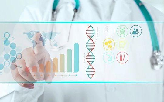 健康上链、医疗数据市场化 区块链+医疗不是伪需求