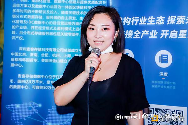 金色财经合伙人兼IPFS100.com CEO佟扬