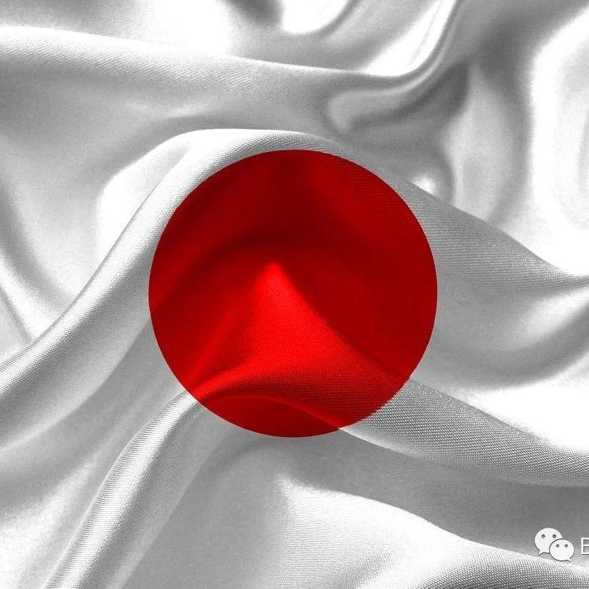 日本监管机构表示放松加密管制只会增加投机性交易