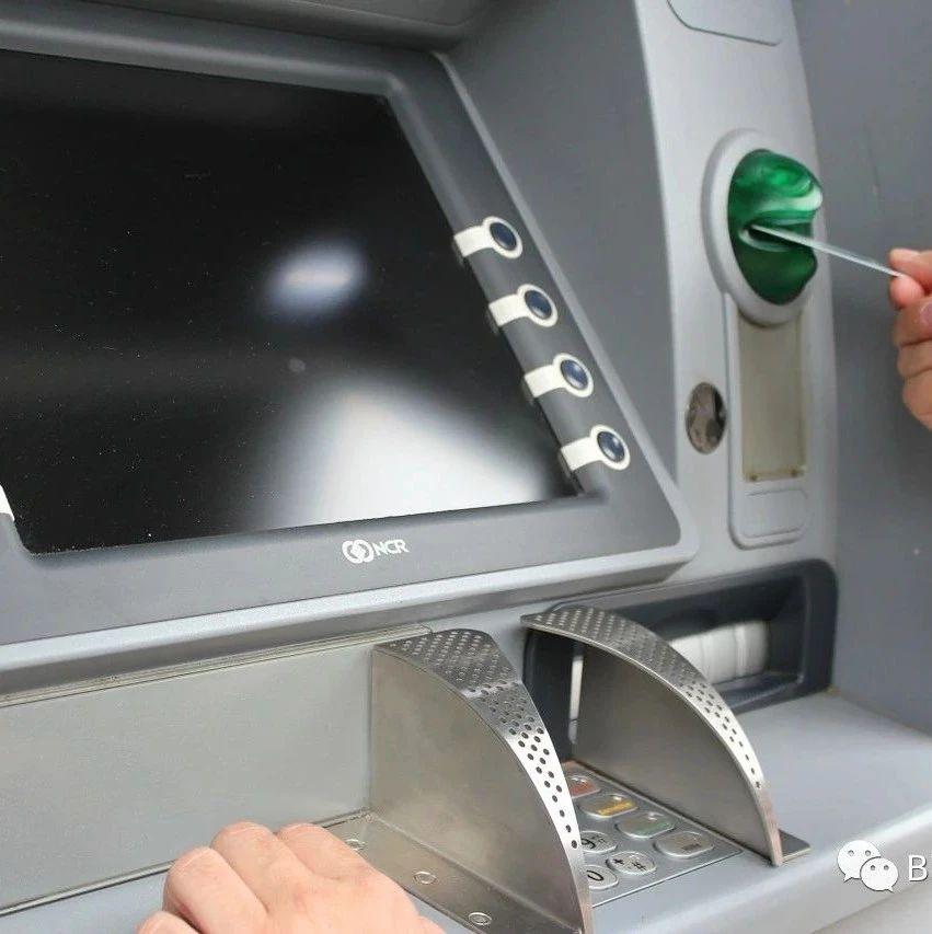 德国金融监管机构要求该国最大比特币ATM供应商KKT UG停止运营