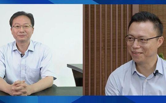 视频 | 姚前、井贤栋同台对话:探讨数字经济的信任、上链、区块链治理等