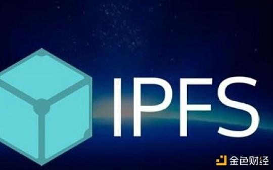 IPFS动态:2020年第三季度IPFS发展概况 