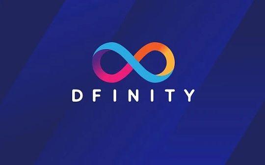 Dfinity治理机制详解:流动民主+弹性决策