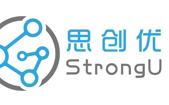 思创优出席2020深圳大湾区·国际区块链周共话区块链矿机行业发展