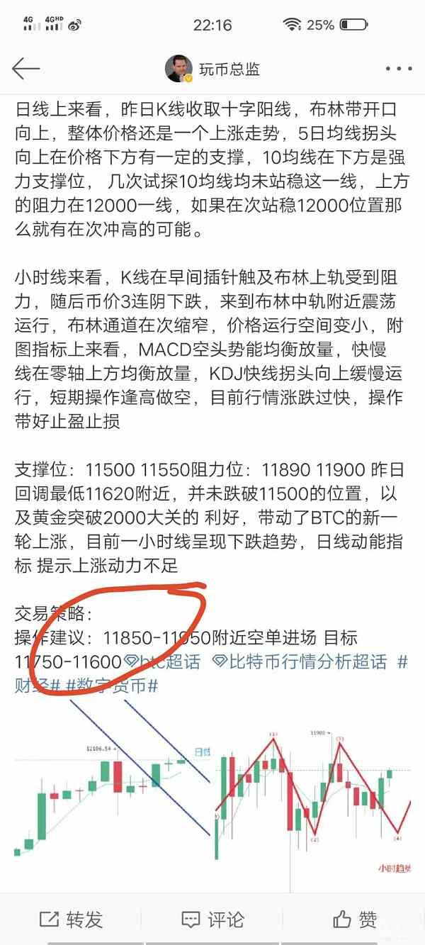 58fab53614edf8e6bbafcf24e7053fea.jpg?x-oss-process=style%2Fcailu-watermark