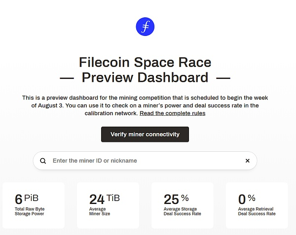 官方延期成惯例 Filecoin期货能不能参与?