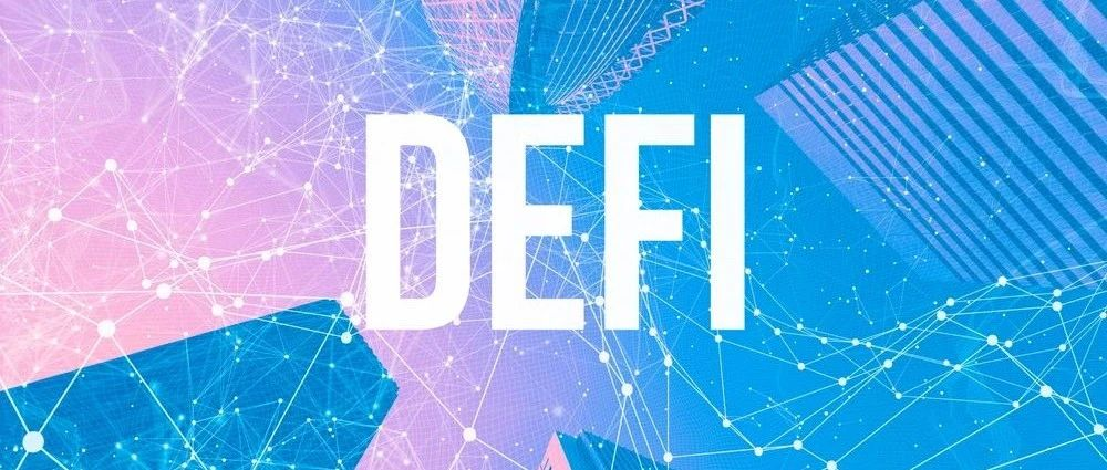 DeFi应用网络流量继续暴增 什么推动了DeFi热潮?