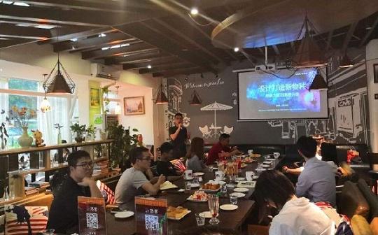 """重庆大棒客科技有限公司加入""""重庆市物联网产业协会"""""""