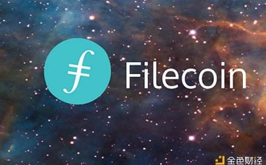 Filecoin未来的挑战:世界各国央行数字货币进展总结