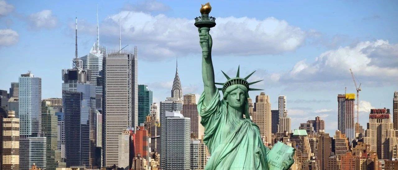 纽约州金融服务部发布加密货币绿名单 10大币种上榜