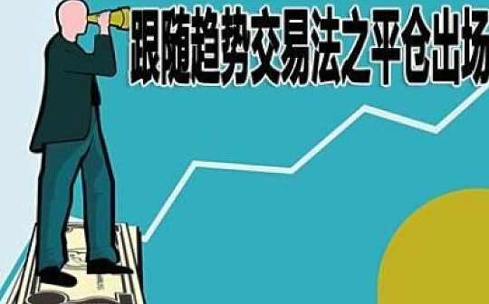 12/7风舟驭金:原油EIA棒打多头,黄金1260少做多!附解套!