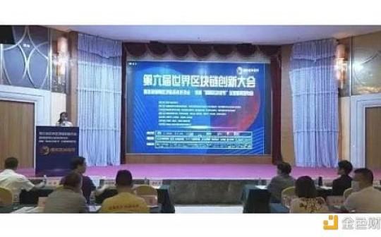 改革前沿阵地谈区块链未来发展(上)