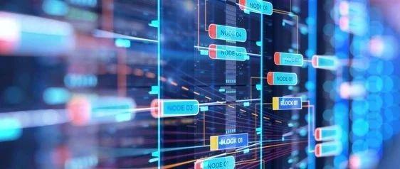 一文了解区块链的6个层级 不同层级如何发挥价值?