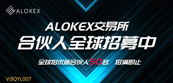 ALOKEX教你如何做一个合格的投资者