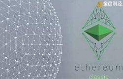 ETC快讯 | 福布斯发布数字货币资产富豪名单;欧洲央行称不会把工作重点放在数字货币监管上