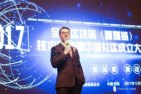 (瑞士智媒链基金会副主席Paolo Tasca先生 图片来源:金色财经、智媒链)