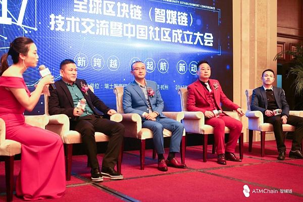 (中国社区负责人楼天伟先生携吴沅霖先生、周憬毅先生、吴焱强先生 图片来源:金色财经、智媒链)