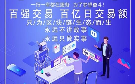 HKEx.one平台币HKC值得你选择的重要指标