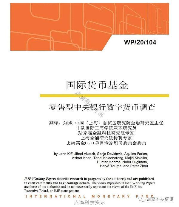 物联网区块链溯源平台