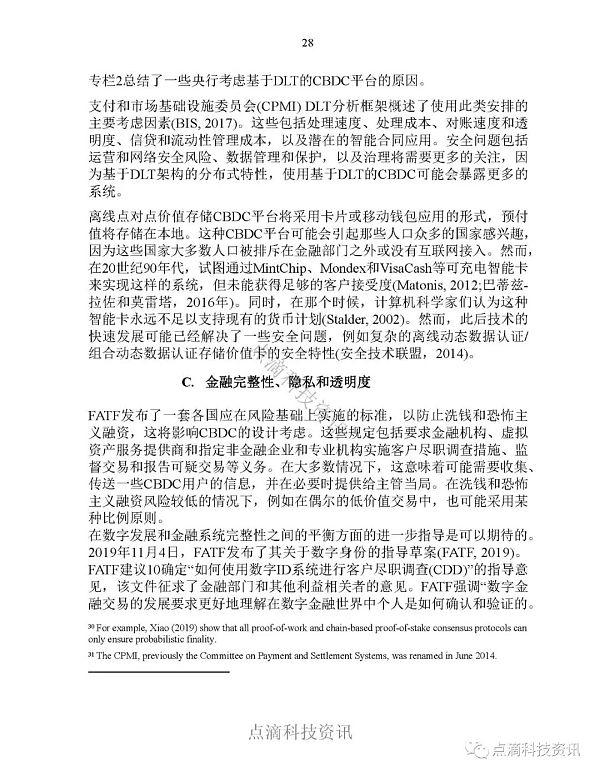 2018 雷达币 鹰眼_投票 衣泰阳:分布式存储行业更需要蹬羚型企业