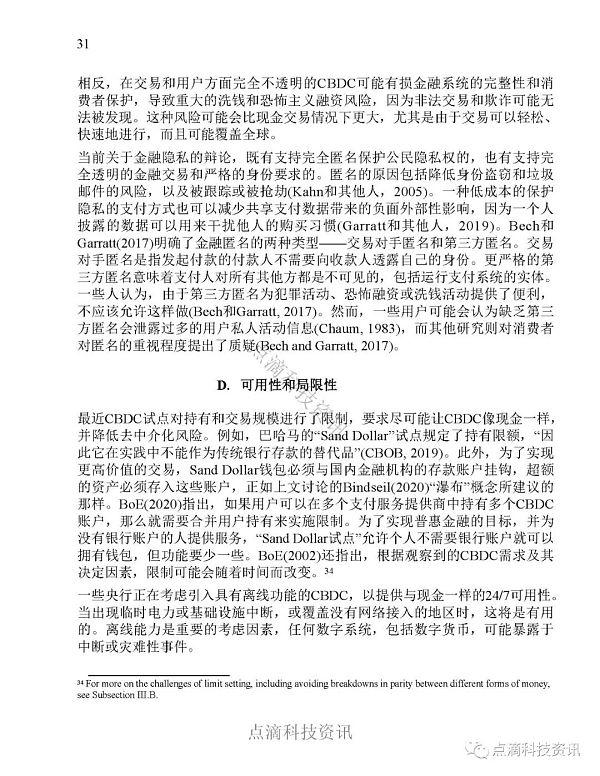 以太坊源码()_投票 皇帝的新衣:FTX CEO SBF 谈流动性挖矿、Sushi和集体想象