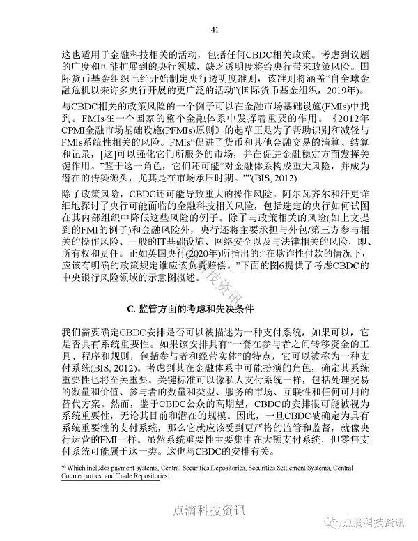 蚂蚁矿池以太坊6_光彩集团并购第50家企业名车贷新...