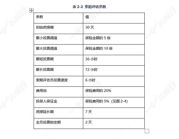 湖南平新洞庭建材有限公司
