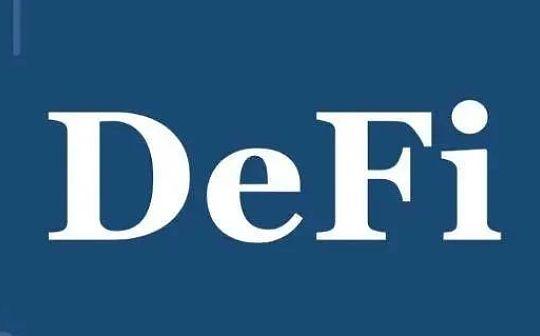 DeFi总锁定价值(TVL)越高意味着越成功?NO 我们需要一种新的排名标准