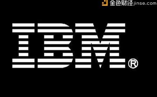 IBM与CDC签订区块链合作协议,探索疾病控制与预防