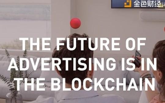 MadHive的使命-恢复广告也透明度和公平