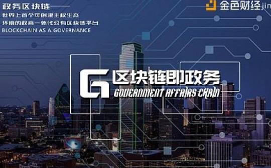 深圳地铁掉线引交通瘫痪,政务链信息共享有望解决难题