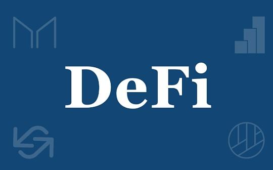 DLCT:聚合优质资源打造全新DeFi解决方案
