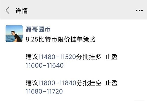 Screenshot_2020-08-26-11-07-01-359_com.tencent.mm_副本.jpg