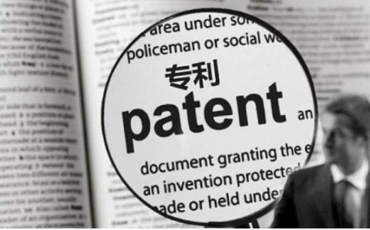 联盟分析-知产解析   个人注册的商标,公司未经其许可转让的行为无效