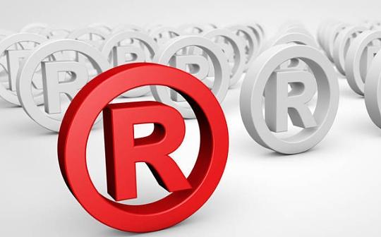 联盟分析-知产解析   个人注册的商标,公司未经许可转让行为无效