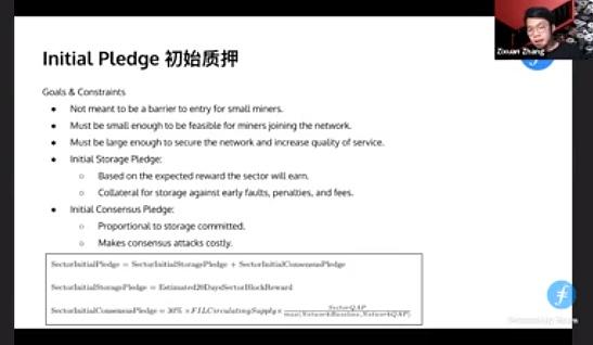 雷达币在中国是否合法,公众及政府...