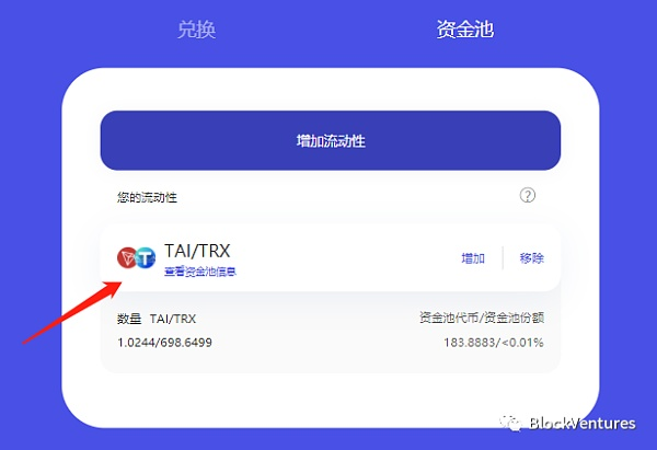 """雷达币账号怎么注册_北京首台区块链政务终端亮相 一键""""拉取""""链上数据"""