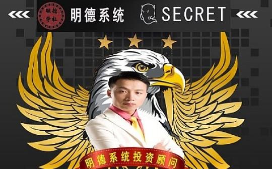 区块链秘密SIE(Secret)到底能赋予实体生意老板什么样的价值?