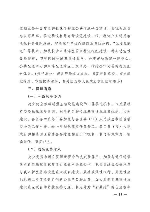 摸金派第三方交易_反驳江卓尔|100%透明账本的Bitcoin没有未来,隐私币Zcash如何走向自由之路